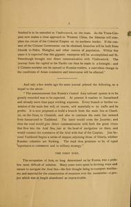 Maritime Reporter Magazine, page 5,  Jan 1889 Western China