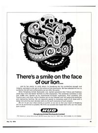 Maritime Reporter Magazine, page 42,  May 15, 1974 M. Catharine Jr. Jackson