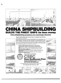 Maritime Reporter Magazine, page 3rd Cover,  Feb 15, 1980 Penn Plaza