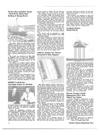 Maritime Reporter Magazine, page 54,  Oct 15, 1981 West Bank