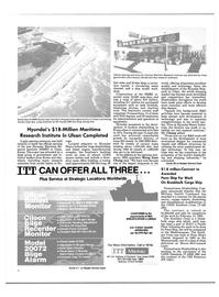 Maritime Reporter Magazine, page 4,  Dec 1984 Mediterranean