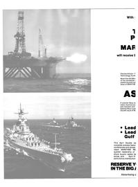 Maritime Reporter Magazine, page 12,  Feb 1986 7 Technology