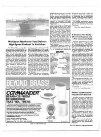 Maritime Reporter Magazine, page 36,  Aug 1986 Chung Wah Shipbuilding