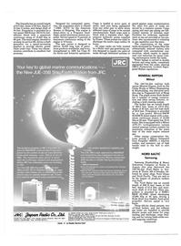 Maritime Reporter Magazine, page 16,  Dec 1986