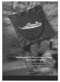 Maritime Reporter Magazine, page 16,  Dec 1999