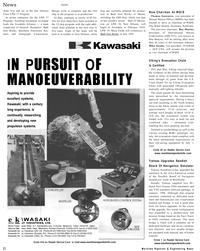 Maritime Reporter Magazine, page 22,  Sep 2001 Thomas Guarnera