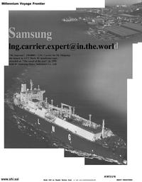 Maritime Reporter Magazine, page 27,  Dec 2001 Samsung Heavy Industries Co. Ltd.