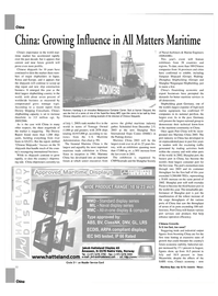Maritime Reporter Magazine, page 53,  Nov 2003 Shanghai New International Expo Centre