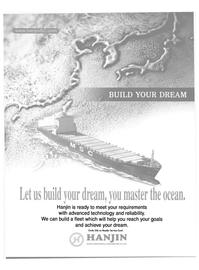 Maritime Reporter Magazine, page 31,  Dec 2003