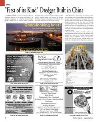 Maritime Reporter Magazine, page 76,  Nov 2005 Chinese Harbor Authority