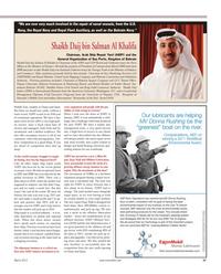 Maritime Reporter Magazine, page 37,  Mar 2012