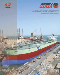 Maritime Reporter Magazine, page 7,  Mar 2012