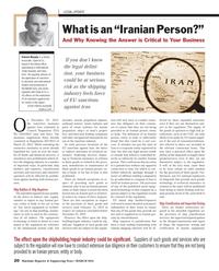 Maritime Reporter Magazine, page 20,  Mar 2013