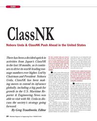 Maritime Reporter Magazine, page 28,  Mar 2013 Panama Canal