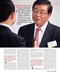 Maritime Reporter Magazine, page 29,  Mar 2013