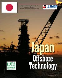 Maritime Reporter Magazine, page 51,  Apr 2015