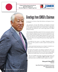 Maritime Reporter Magazine, page 52,  Apr 2015