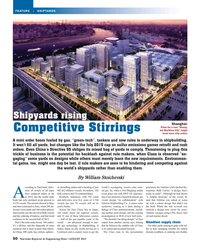 Maritime Reporter Magazine, page 50,  Aug 2015