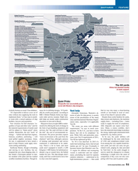 Maritime Reporter Magazine, page 51,  Aug 2015