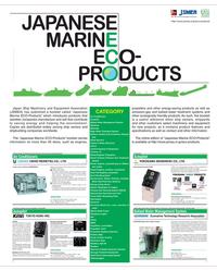 Maritime Reporter Magazine, page 82,  Nov 2015