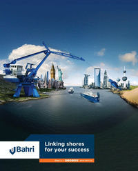 Maritime Reporter Magazine, page 3rd Cover,  Mar 2017