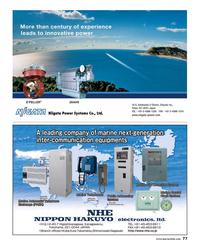 Maritime Reporter Magazine, page 77,  Nov 2017