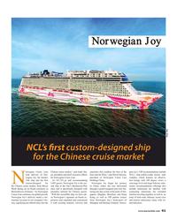 Maritime Reporter Magazine, page 41,  Dec 2017