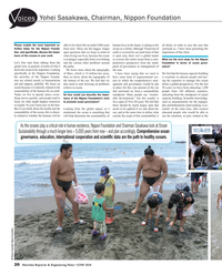 Maritime Reporter Magazine, page 20,  Jun 2018
