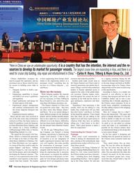 Maritime Reporter Magazine, page 42,  Jun 2018