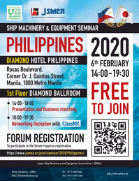 Maritime Reporter Magazine, page 4th Cover,  Jan 2020