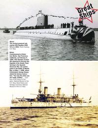 Maritime Reporter Magazine, page 27,  Dec 2020