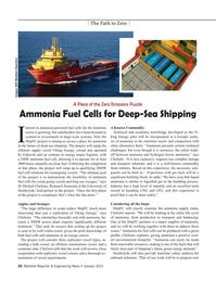 Maritime Reporter Magazine, page 20,  Jan 2021