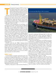 Offshore Engineer Magazine, page 34,  Jan 2020