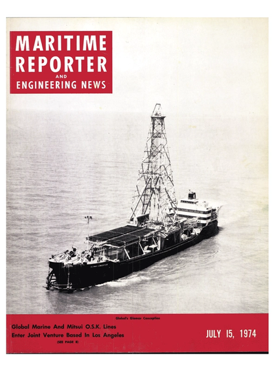Cover of July 15, 1974 issue of Maritime Reporter and Engineering News Magazine