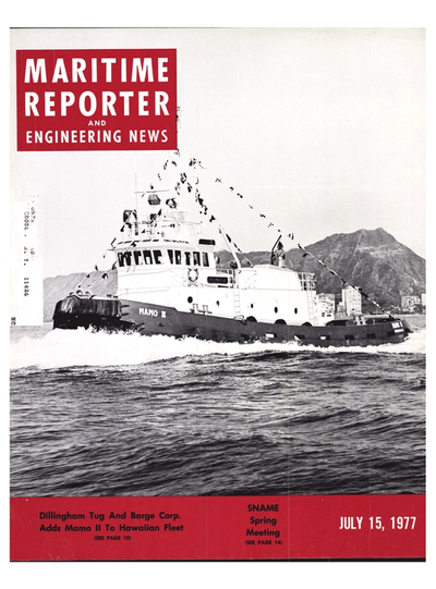 Cover of July 15, 1977 issue of Maritime Reporter and Engineering News Magazine