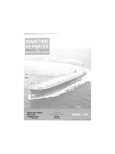 Cover of December 1980 issue of Maritime Reporter and Engineering News Magazine