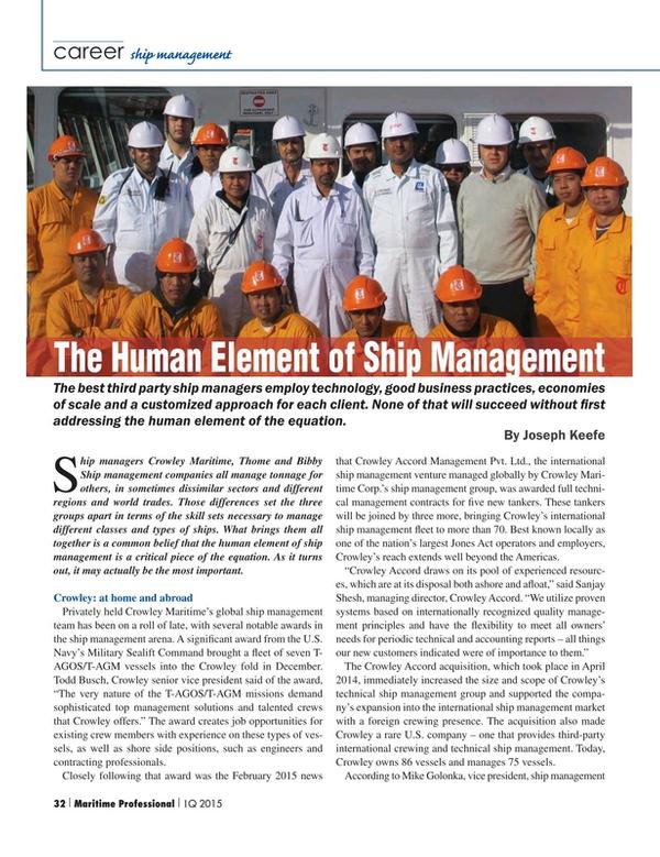 Maritime Logistics Professional Magazine, page 32,  Q1 2015