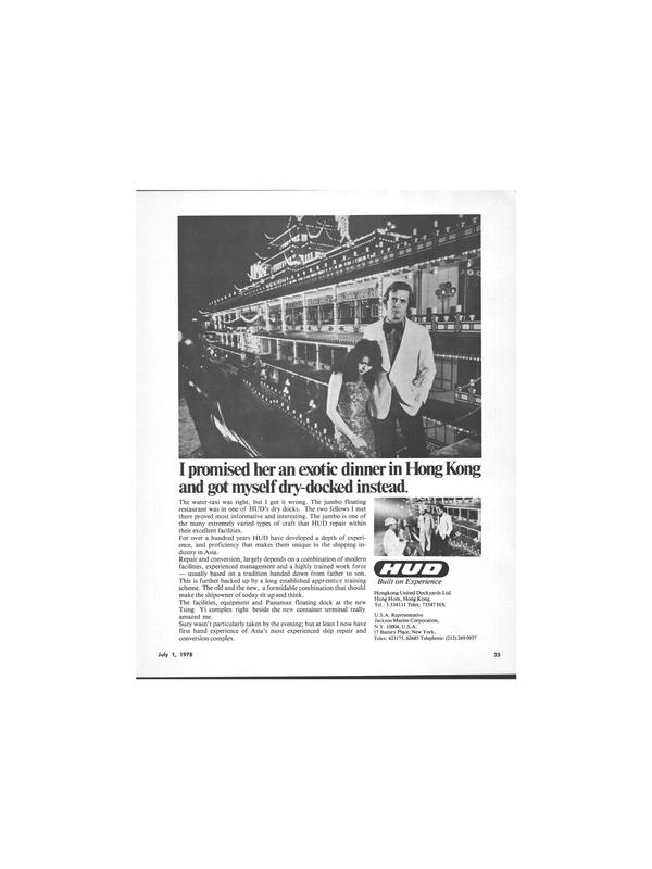 Maritime Reporter Magazine, page 21,  Jul 1978 Experience Hongkong United Dockyards Ltd.