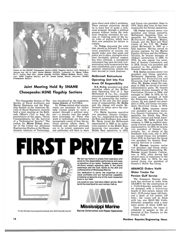 Maritime Reporter Magazine, page 14,  Mar 15, 1980 Gulf of Mexico