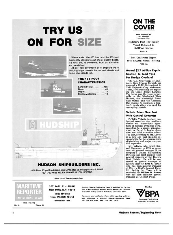 Maritime Reporter Magazine, page 4,  Dec 15, 1981