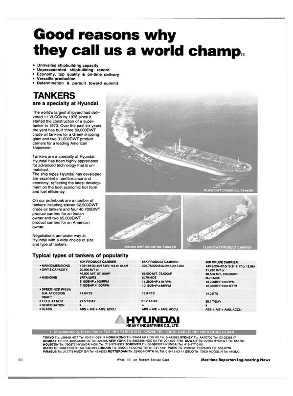 Maritime Reporter Magazine, page 58,  Oct 1983 Hyundai Heavy Industries