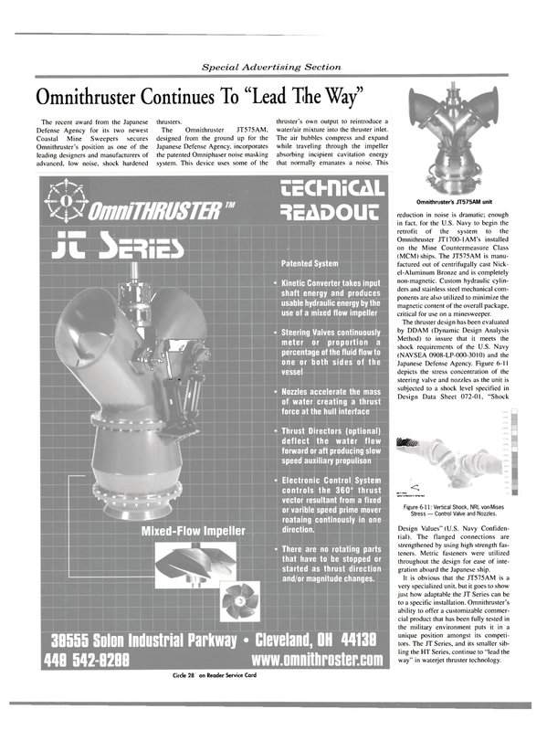 Maritime Reporter Magazine, page 54,  Sep 2000 impeller absorbing incipient cavitation energy