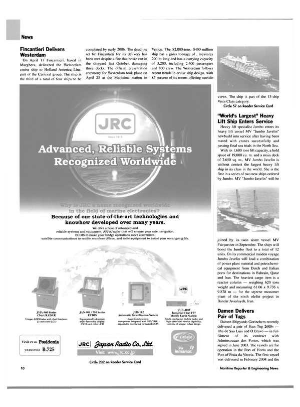 Maritime Reporter Magazine, page 10,  May 2004 automatic identification system