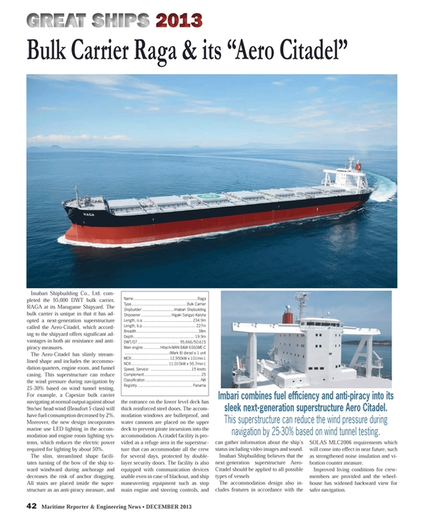 Maritime Reporter Magazine, page 42,  Dec 2013 thick reinforced steel doors
