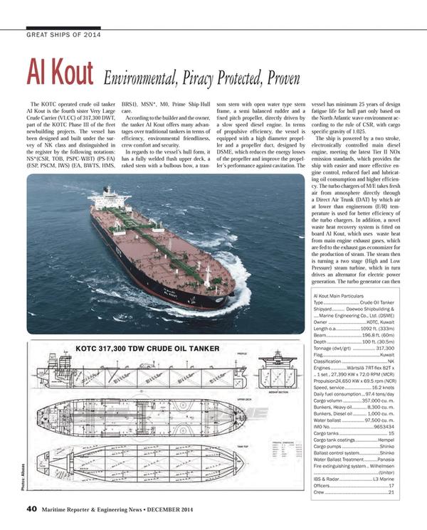 Maritime Reporter Magazine, page 40,  Dec 2014