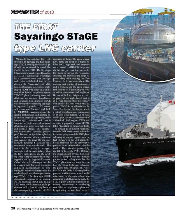 Maritime Reporter Magazine, page 28,  Dec 2018