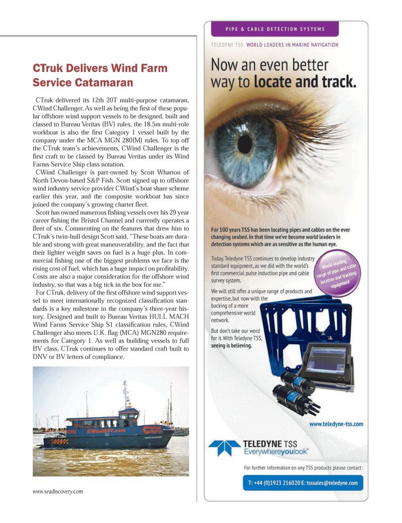 Marine Technology Magazine, page 29,  Nov 2013 S&P Fish