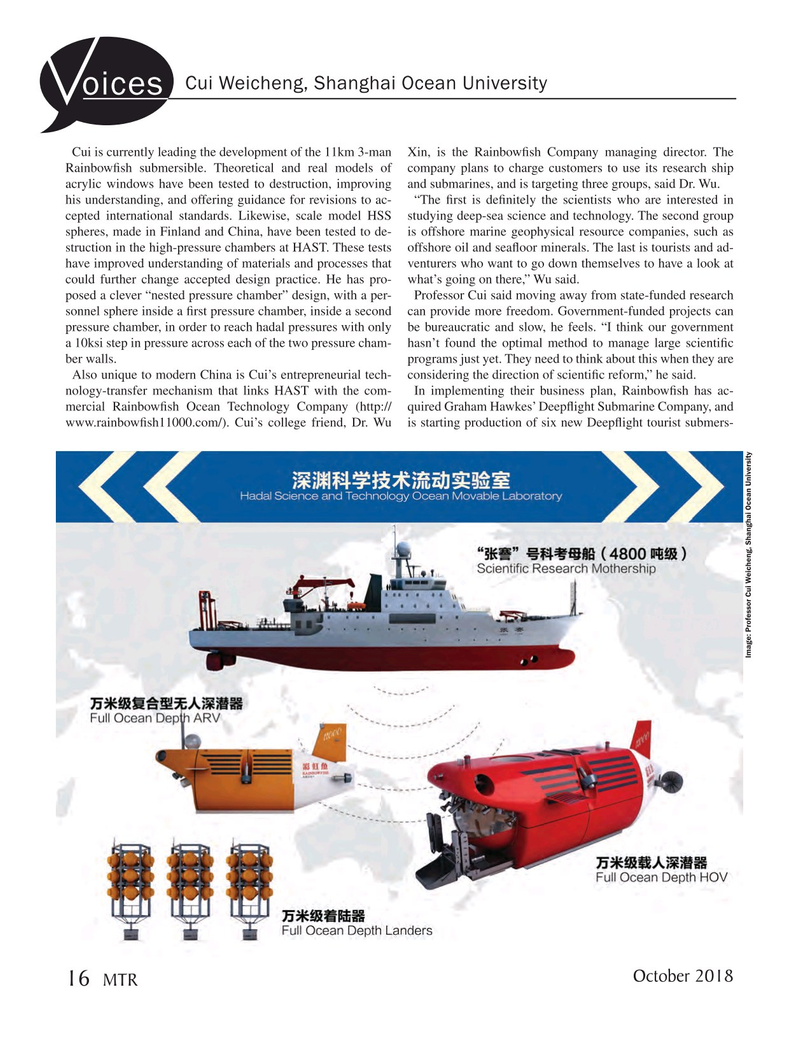 Marine Technology Magazine, page 16,  Oct 2018