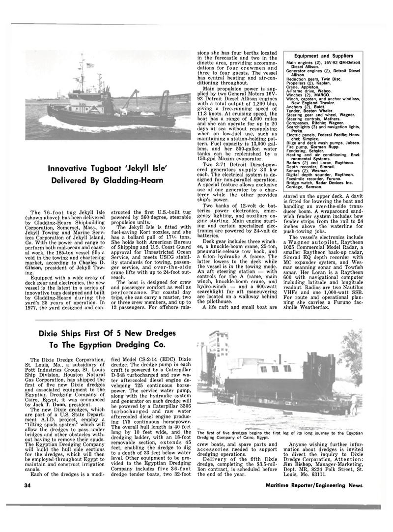 Maritime Reporter Magazine, page 34,  Jul 15, 1980 General Motors 16V