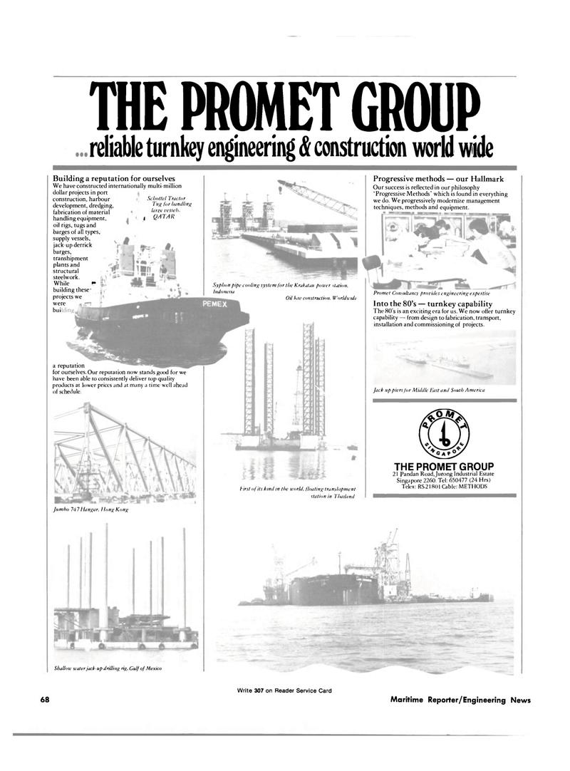 Maritime Reporter Magazine, page 64,  Dec 15, 1980 Gulf of Mexico